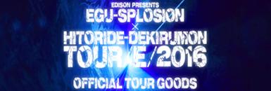 TOUR_E_2016